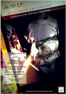 Affiche Elégance Japonaise_web