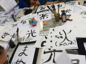 calligraphie.hinodé