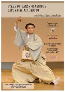 Stage Danse Senju_web