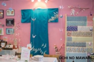 uchinomawari1