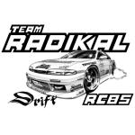 logo_rcdrift-benet